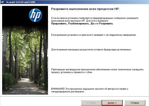 HP Windows 7 x64