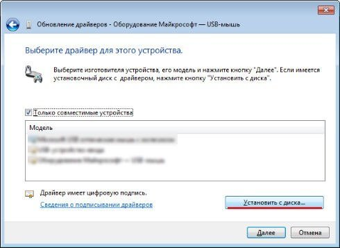 Scanjet 2400 драйвера Windows 7 x64
